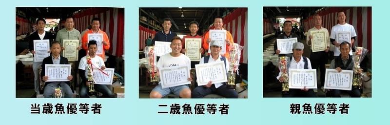2014_10_10_b